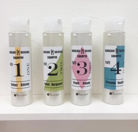 hamazaki-original-shampoo1